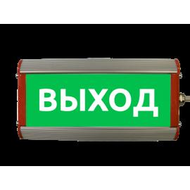 Табло 2Вт 1Ex/2Ex