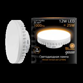 Лампы GX70 (2)
