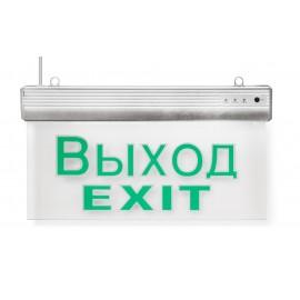 Аварийный светильник PL EM 1.0