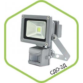 Светодиодный прожектор с датчиком движения СДО-2Д-10