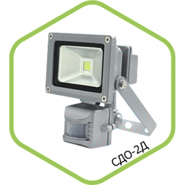 Светодиодный прожектор с датчиком движения СДО-2Д-20