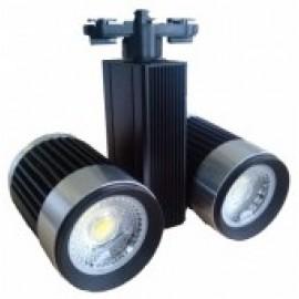 Трековые светодиодные светильники